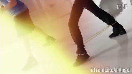 VSX Presents Train Like An Angel: Runway Legs