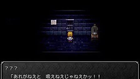 【实况解说】魔女之家 黑猫篇 【日文RPGM】