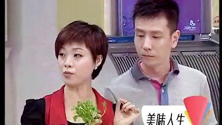 19饮食决定孩子智商
