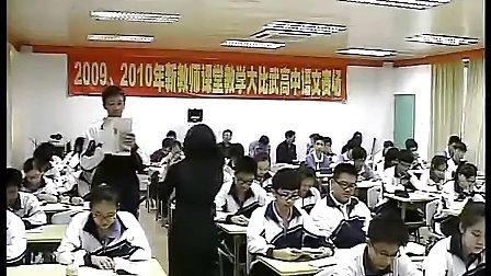 高二语文李凭箜篌引教学视频翠园中学方琦