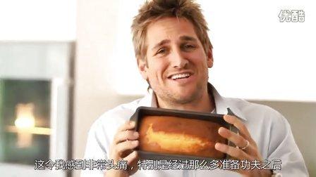 明星厨师Curtis Stone介绍烘焙利器,POP PAN模具。面包 蛋糕模具。