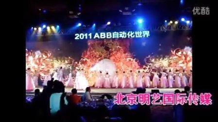 北京明艺舞蹈 团  北京舞蹈团  北京舞蹈 蝶恋花