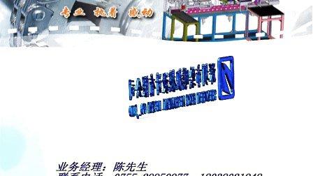 深圳市绘曦机械---机械设计与制造、SW仿真动画、非标机械设备设计、外观设计、机箱设计、