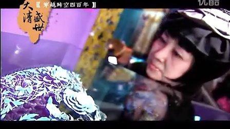 """2011台北故宮博物院""""大清盛世""""展"""