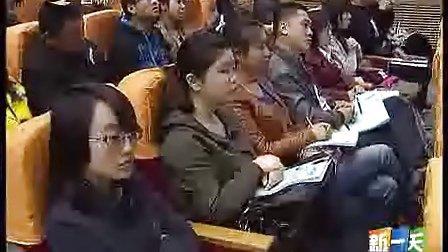 心语协会获捐赠  公益平台惠贫弱[新一天]