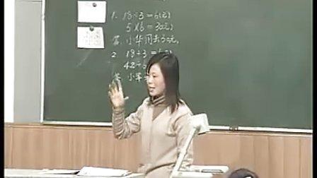 四年级上册解决问题的策略蔡红洁小学数学优质课优秀课例课堂教学实录优质示范课