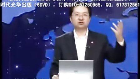 12彭志强-商业模式的力量-思维篇03