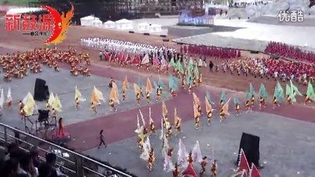 第二届鄂尔多斯国际那达慕大会500人《击鼓而歌》热场演出。