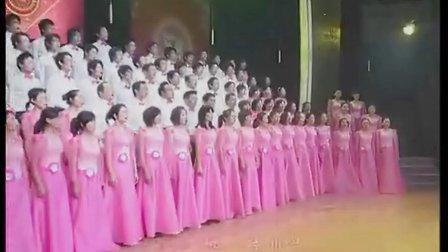 浙江万里学院 校歌