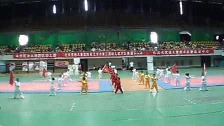 北大地幼儿园参加北京市少儿武术开幕式表演