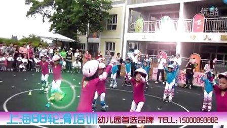 上海BB轮滑 白雪幼儿园轮滑表演 幼儿园轮滑 嘉定轮滑培训