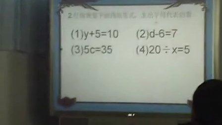 龙桑寺镇三官庙小学五年级数学字母表示