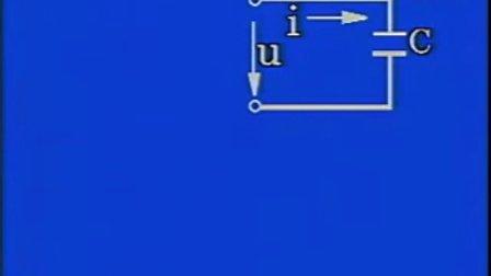 电工基础【第23讲】