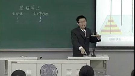 第一届东芝杯--递归算法--西南大学