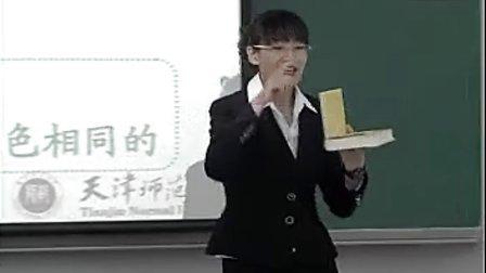 第一届东芝杯--反证法--天津师大