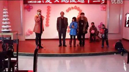 快乐天使(鲍俊逸十二岁生日庆典实录)