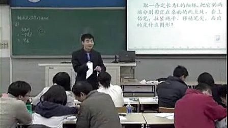 第一届东芝杯--椭圆定义及其标准方程--北京师大