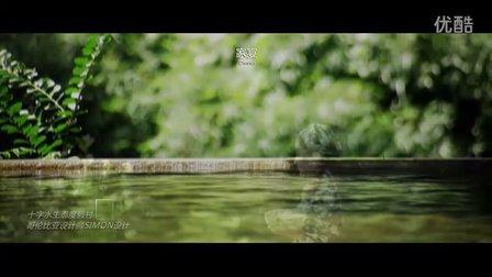 云岭-不谈公事 屹展锋作品