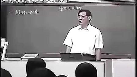 种子的结构 徐继明(新课程初中生物多媒体教学示范课优质课集锦)