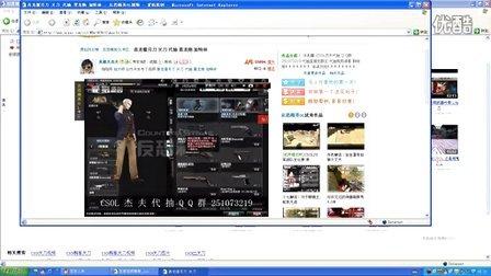 bandicam 2012-09-27 06-31-39-703eeeeeeeeee