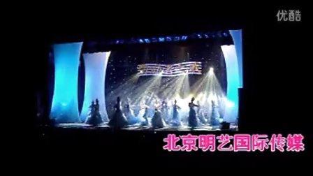 北京舞蹈  北京明艺舞蹈  凌动   北京舞蹈团
