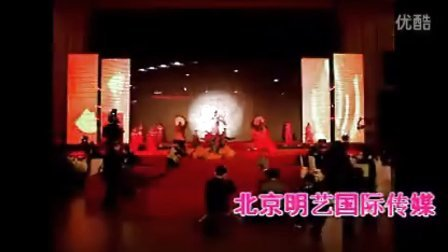 北京鼓舞表演  北京歌舞表演 北京鼓舞演出 北京鼓舞 北京舞蹈团 北京歌舞团 北京专业舞蹈团