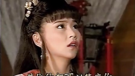 香帅传奇(郑少秋版) 27 【国语高清版】