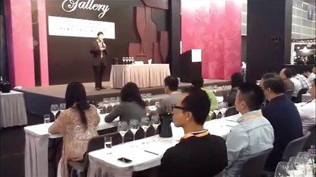 香港国际美酒展2012