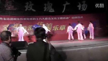 丽梅舞蹈队-2012年9月15日演出现场