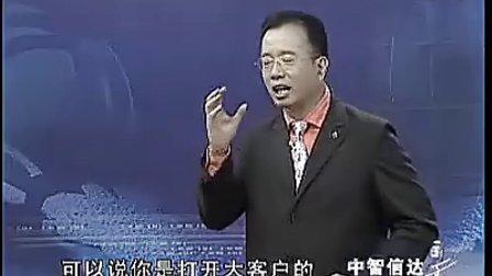 黄瀚琳 《如何快速提升销售业绩》之 笔记心理学 读心术 02