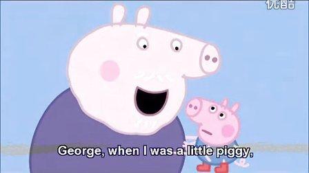 粉红猪小妹英文 Pappa pig S1E17_青蛙、蝴蝶、虫虫
