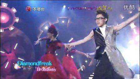 ATV 亞洲星光大道5 跳舞吧! 第11集 P6