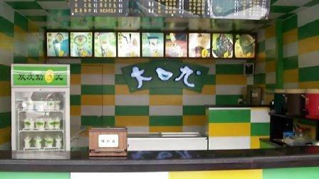 长沙饮品店装修设计 长沙奶茶店装修 首选长沙铭家装饰