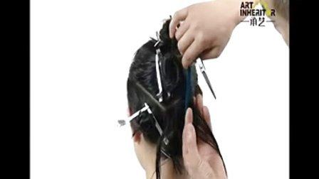 承艺剪染视频 最新剪发技术 美发教程