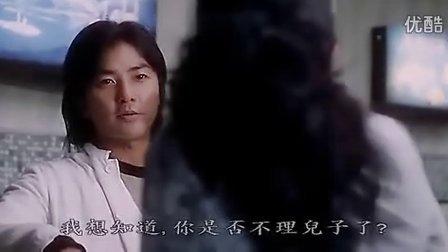 古惑仔7之九龙冰室DVD国语