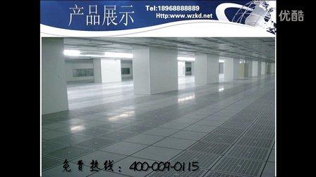 宁波无尘车间传递窗www.0577zj.cn