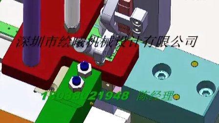 微动开关测试焊接机---机械设计与制造、SW仿真动画、非标机械设备设计、外观设计、机箱设计、
