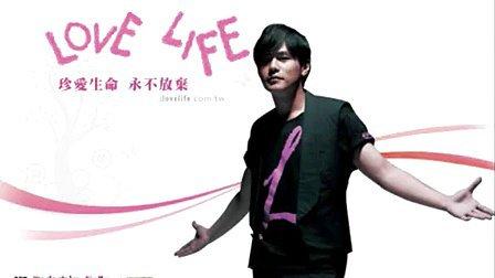 Jay Chou 周杰伦 Love Life Theme Song (Full)