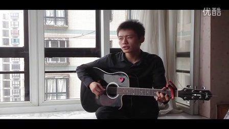 我的吉他弹唱 曲婉婷《我的歌声里》 清晰版