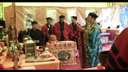 《武当山罗天大醮》——诸天朝科(北京白云观录制)