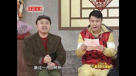 赵本山 王小利 小沈阳 李林《同桌的你》