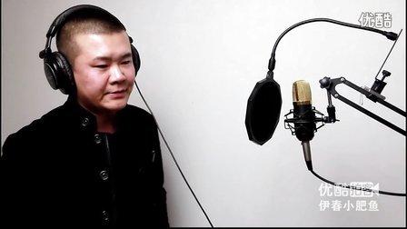 伊春歌手-王宁 翻唱 当我遇上你