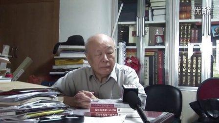 """北京非凡之路采访欧阳中石:陈玉龙先生书画作品""""清雅之至"""""""