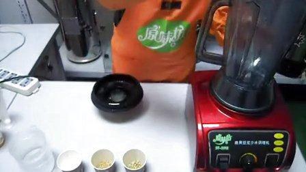 莲子豆浆 烘焙莲子豆浆 现磨豆浆做法  原味坊现磨豆浆技术
