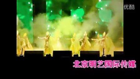 北京舞蹈演出   北京舞蹈团