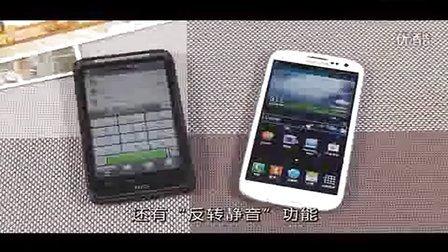 三星i9300特色功能i9300 终极评测