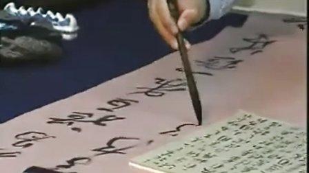 第35集当代书法名家视频——施雨谷(临书谱)