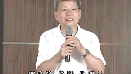 张钊汉6月吉林演讲15