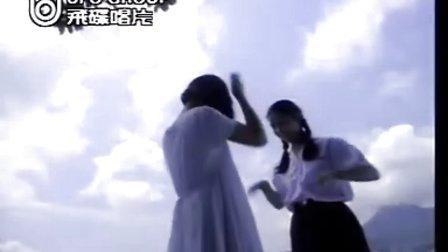 吕方-朋友别哭 国语版MV