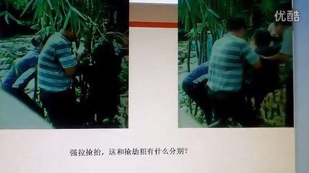 广东省湛江市徐闻县局、国土所的与权利的滥用